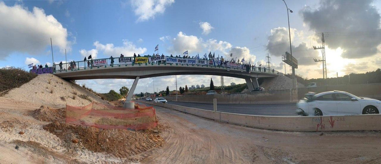 anti Netanyhu protests in Jerusalem (Photo Black Flags)