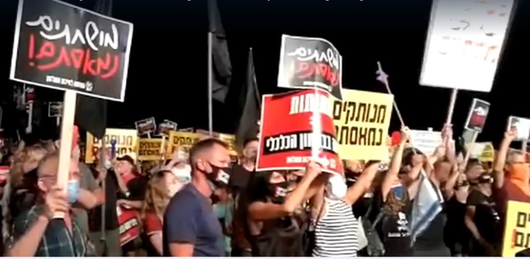 Anti-Netanyahu protests in Jerusalem screenshot