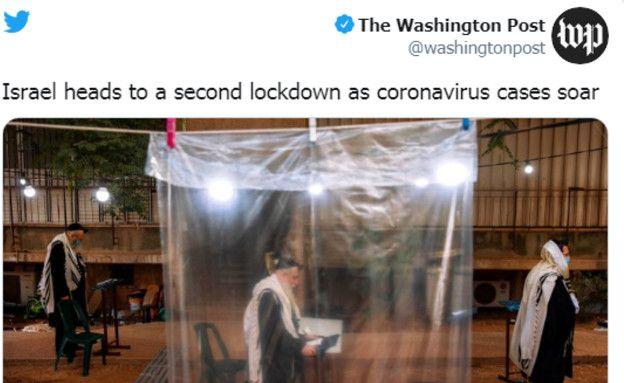 Coronavirus in Israel/ photo source Twitter